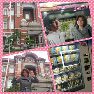 Photogrid_1357436229778