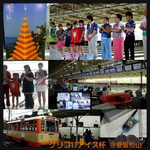 Linecamera_share_20150605000402