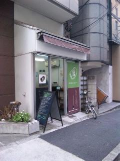 八百屋カフェ