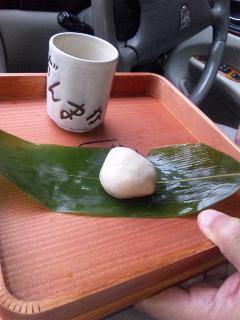 嘉麩 (かふ)@京都