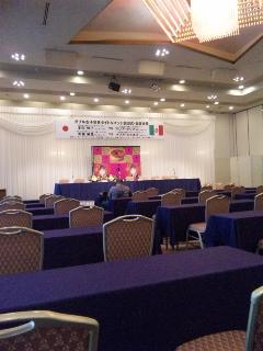 ダブル女子世界タイトルマッチ調印式@大阪