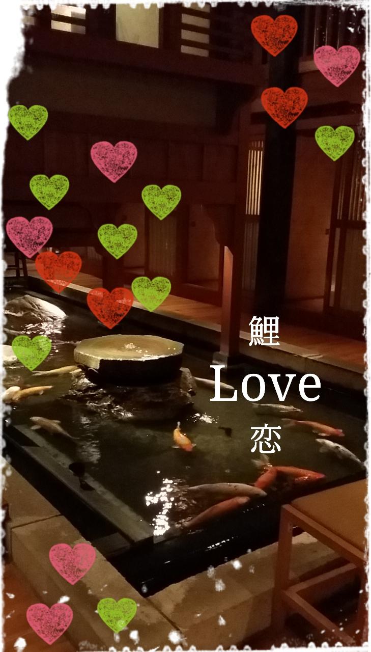 loveな夜♪