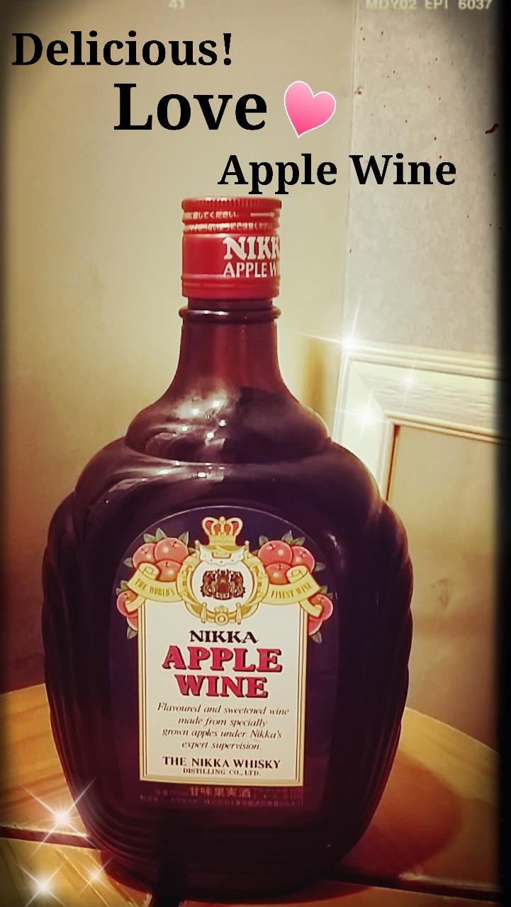 アップルワイン