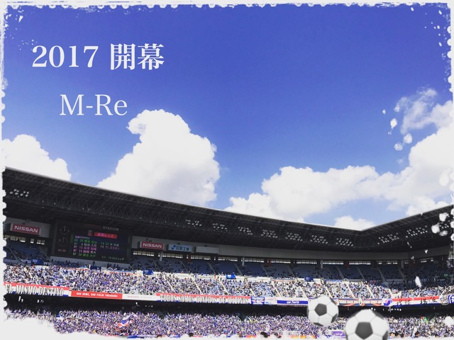 2017 Jリーグ開幕マリノス-<br />  レッズ