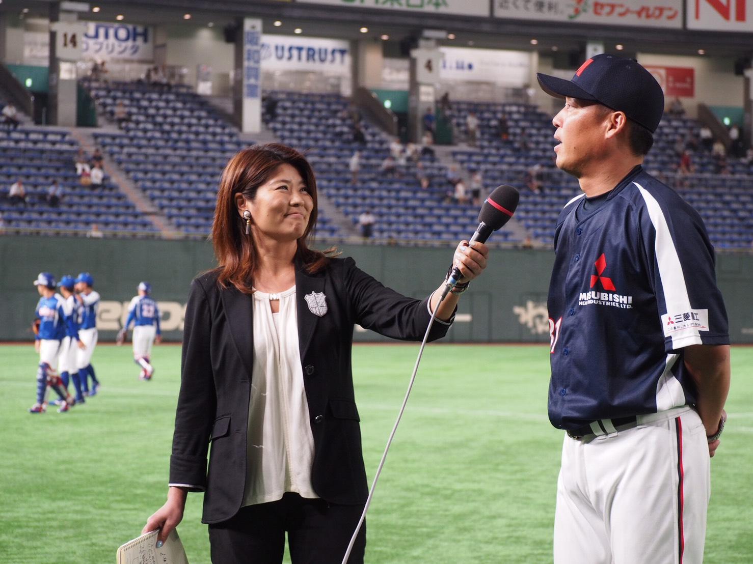 都市対抗野球ヒーローインタビュー